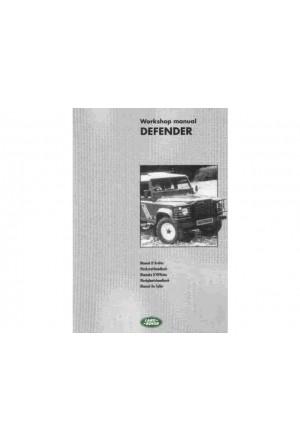 Werkstatthandbuch Land Rover Defender bis 300Tdi-1